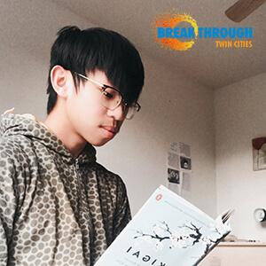 breakthrough student reading